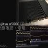Fujitsu TEN α5000M ① 状態確認・修理