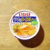 ツナ缶レビュー「いなば ツナとタイカレー・グリーン」・ツナ具研究会