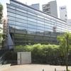 伊予松山ゆかりの「坂の上の雲」のミュージアム