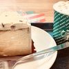 【スターバックス】ラムレーズンクリームシフォンケーキ&ジンジャーブレッドラテ【新商品】