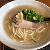 冬の沖縄1泊2日(後編)