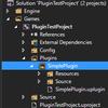 UnrealEngine4.12のC++プラグインでスタティックリンクライブラリを利用する