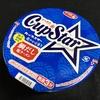 サッポロ一番 カップスター 柚子胡椒風味 鯛だし塩ラーメン