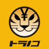 トラノコ運用実績2021.1.14