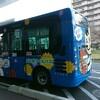 地元の公共交通機関…