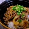 プロが教える、牛丼の肉を10倍美味しく味わう3つの約束☆煮込まない牛丼【レシピ】
