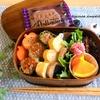 ピーマンの肉詰め弁当*朝のキッチン滞在時間30分以内!簡単で見た目も可愛く!?女子高生のお弁当
