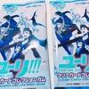 【画像あり】ユーリ!!!on ICEクリアカードコレクションガムを開封!