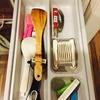 【節約】なくても困らない!我が家が手放したキッチンツール7選!