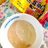浜納豆で豆乳ヨーグルト作り