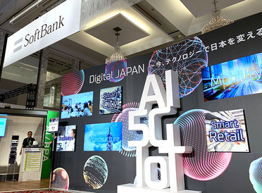 SoftBank World 2019 Event Envisions a Digital Japan