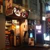 【今週のラーメン1452】 俺とあぶら select 神田支店給油所 (東京・神田) 俺あぶらそば+モルツ中瓶