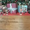 丸の内 『Marunouchi Breight Christmas 不思議なくるみ割り人形の物語』で王子さま探し?