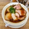 【神奈川】風祭駅『麺庵ちとせ』で無化調ラーメンを食べた。