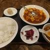 大手町【中国料理 萬里 大手町店】麻婆豆腐定食 ¥750