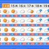 最低気温は熊本市で8度3分