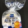 Pascoが【超熟 北海道イングリッシュマフィン】北海道で?