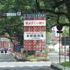 2017年夏・第64回よさこい祭り本祭初日