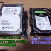 【自作速報】データ用HDDを交換したった/ST2000DM008【Seagate2TB】