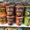 【コンセプト】味噌とMISOのずらし