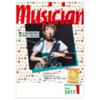 【掲載情報】「月刊ミュージシャン」2017年1月号