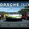 追加速報!race room RacingにPorsche DLC ♯3と修正パッチが追加実装されるゾ!(和訳)