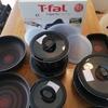 T-FAL鍋セット買いました
