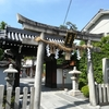 北野天満宮の近くにあるオススメ神社① 大将軍八神社
