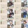 3-2 最速水雷戦隊(阿武隈無し)