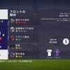 FIFA18 キャリアモード|ボルトン-1