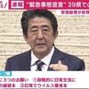 下品の善心:日本人の心に満ち溢れる似非道義心