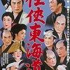 日本を代表する少女子役と植木千恵と少女役女優のトップのメアリー・ピックフォードのキセキの競演