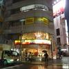 【新宿三丁目】新宿に本格派クラフトビア専門店!『ザ・グリフォン(THE GRIFFON)』