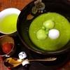 緑鮮やか!うすいえんどう豆の冷やしうぐいすぜんざい