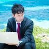 【ビジネス】一流ビジネスパーソン必須のアプリEVERNOTE〜コンサルの僕がついにEVERNOTEに手を出した〜