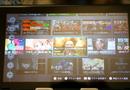 ニンテンドースイッチでニコニコ動画を見る方法とダウンロード方法をご紹介!