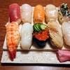 魚國の寿司10貫