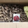 佐賀県 吉野ヶ里町からふるさと納税のお礼品が到着: 天然泥つき菊芋10kg