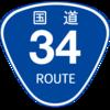 No.072 国道34号