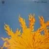 トラフィック・サウンド Traffic Sound - Lux (Sono Radio, 1971)