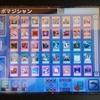今日の遊戯王DS(同じレギュレーションでゲームを煮詰めたい)