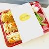 銀鮭弁当。小田原ラスカ「たごさく」