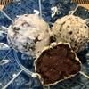西荻窪『喜田屋』豆大福。ガブリ、大きなお口を開けて頂きたいお豆が主役の大福です。