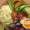 野菜がもりもり食べられる!サバ缶バーニャカウダつけ麺【ツジメシの週末メシ】