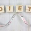 ★ダイエットで痩せなくてつらい人の5つの特徴。私はなぜ痩せないの?
