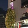 【娘と東京日帰り】ジャニショから明治神宮、表参道イルミネーションまで。