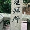 昭和天皇、ひろひとさん
