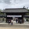岡山市北区 備前一宮 吉備津彦神社で、令和の御朱印♪