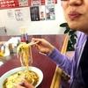 満北亭  都留店の餃子は最高!味噌ラーメンは絶妙なハーモニー!