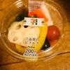 【セブンイレブン】7品目のピクルスを食べてみた!!